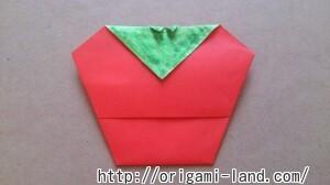 C いちごの折り方_html_2bc7506a