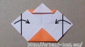 C 折り紙 果物(桃・レモン・みかん)の折り方_html_2056b905