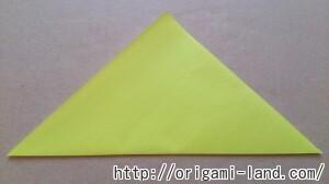 C 折り紙 インコの折り方_html_4383f1d3