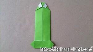 C 折り紙 シャツの折り方_html_51b87de5