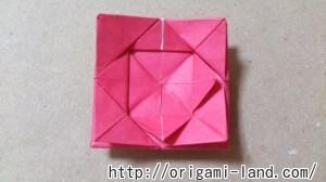 C 折り紙 花(バラ・ダリア・すいせん)の折り方_html_114967f6