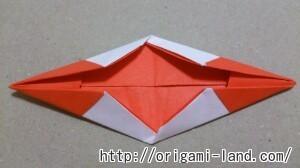 C 折り紙 ボートの折り方_html_m2b4a72e9