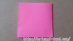 C 折り紙 シャツの折り方_html_m72d7df2d