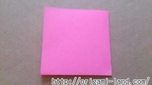 C 折り紙 果物(桃・レモン・みかん)の折り方_html_5da35554