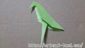 C 折り紙 インコの折り方_html_m84a3fce