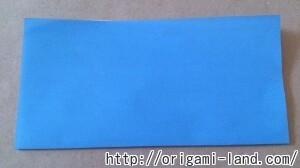 C 折り紙 船の折り方_html_67ccb0b8