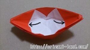 C 折り紙 ボートの折り方_html_43ba7934