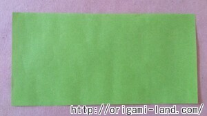 C 折り紙 飛行機の折り方_html_m628d808f