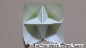 C 折り紙 ぱくぱくの折り方_html_m5336c0fd