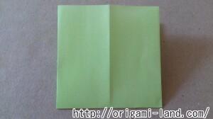 C 折り紙 船の折り方_html_686f665a