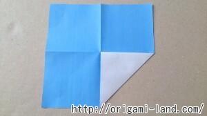 C 折り紙 くじらの折り方_html_3fb9becc