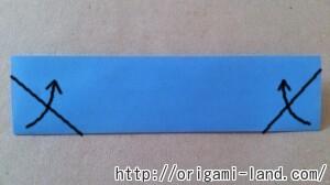 C 折り紙 船の折り方_html_m1def0c7f