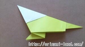 C 折り紙 インコの折り方_html_1beb5fef