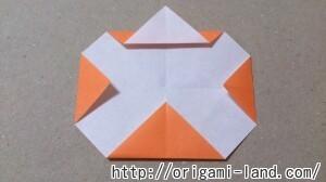C 折り紙 果物(桃・レモン・みかん)の折り方_html_376d651e