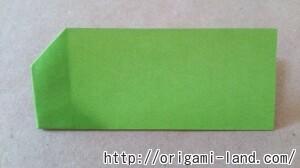 C 折り紙 飛行機の折り方_html_m36a6cd86