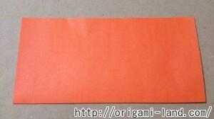 C 折り紙 花(バラ・ダリア・すいせん)の折り方_html_33be416c