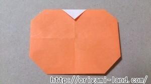 C 折り紙 果物(桃・レモン・みかん)の折り方_html_m705ea89a