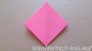 C いちごの折り方_html_6e0a10db