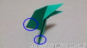 C 折り紙 おしゃべりの折り方_html_6acc5393