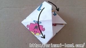 C 折り紙 遊べる折り紙(めんこ・紙でっぽう・手裏剣)の折り方_html_2ce7da0a
