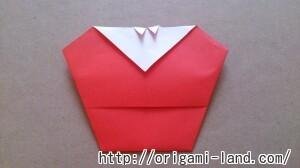 C いちごの折り方_html_m71b8ab9a