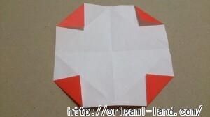 C 折り紙 ボートの折り方_html_m7e9a3353