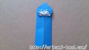 C いちごの折り方_html_m2c5379b9