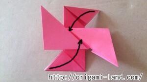 C 折り紙 遊べる折り紙(めんこ・紙でっぽう・手裏剣)の折り方_html_18772f6b