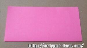 C 折り紙 花(バラ・ダリア・すいせん)の折り方_html_m6905b8c3