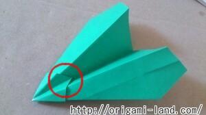 C 折り紙 飛行機の折り方_html_m363986d4