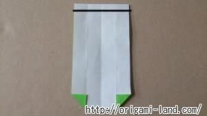C 折り紙 シャツの折り方_html_3fa41cee