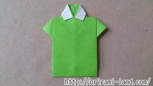 C 折り紙 シャツの折り方_html_2300639f