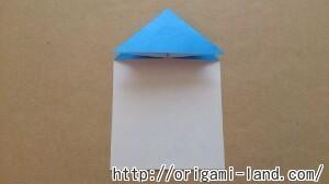 C いちごの折り方_html_154f2c33