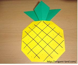 1パイナップル2折り方5